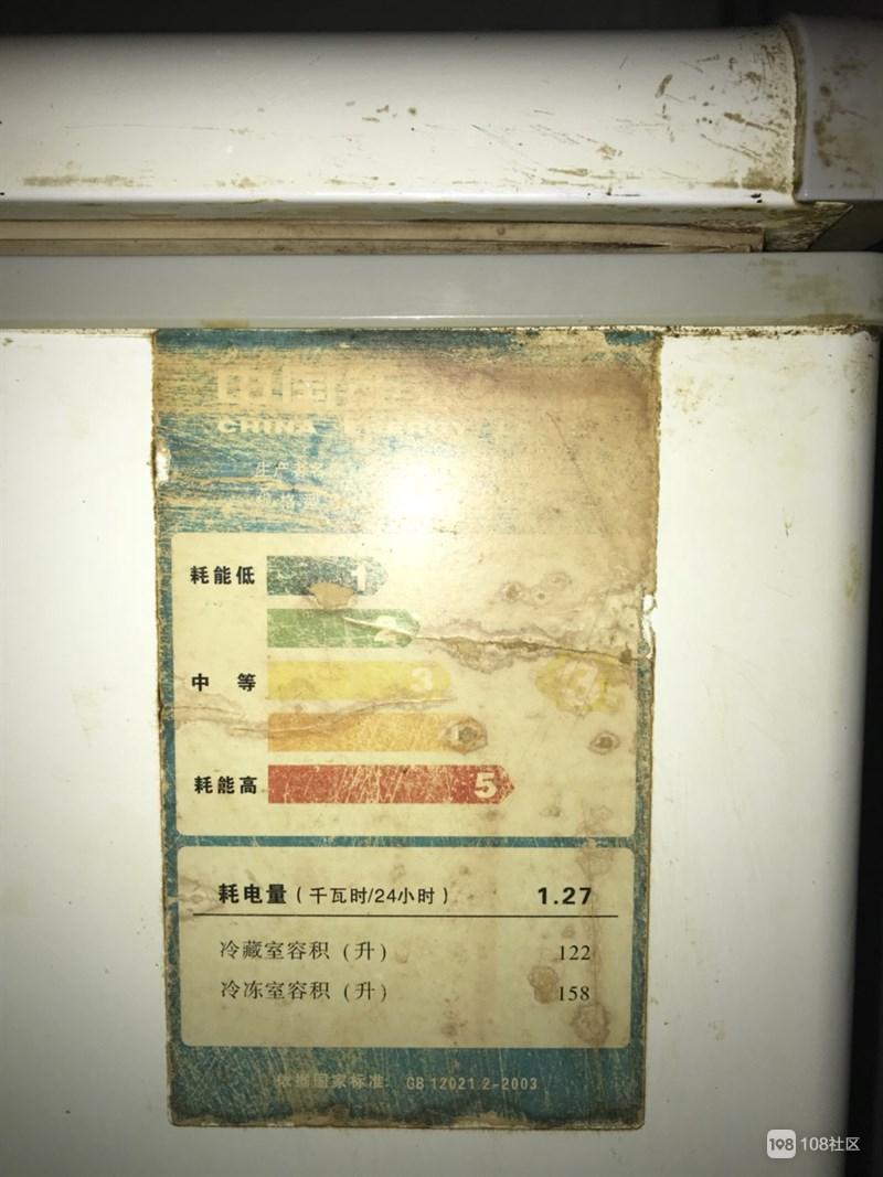 【转卖】冰箱,冰柜,消毒柜