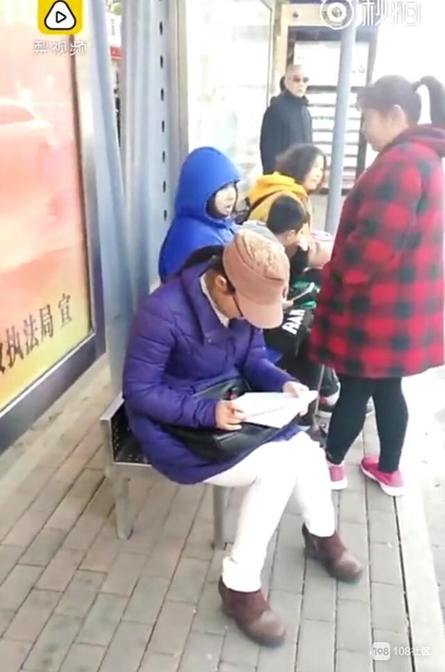 哈尔滨地图学生简笔画