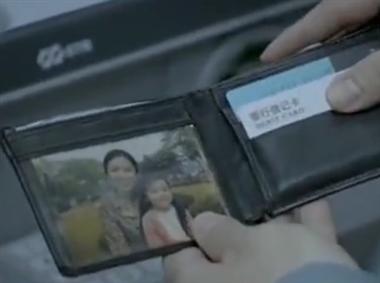 央视的催泪公益广告,请自备纸巾《提款机爸爸》