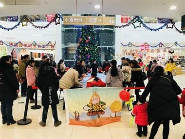 【嘻游记】圣诞节活动回顾,和宝贝一起做姜饼人尽享欢乐时刻