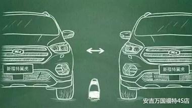 停车也要注意安全