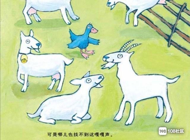农场鸭子简笔画