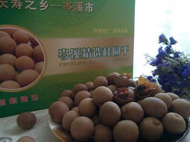红心地瓜干番薯干软香糯桂圆干龙眼干批发零售,5斤包邮!!