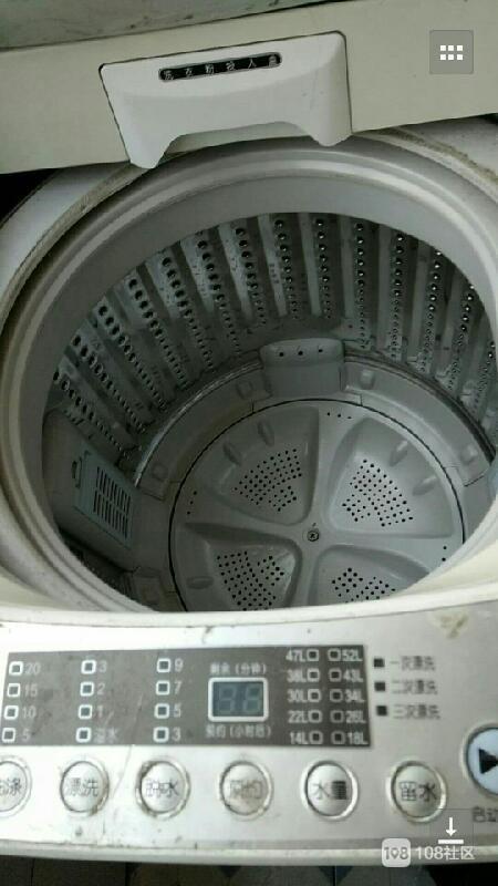 【转卖】全自动洗衣机