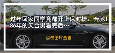 天台女子打的被要求加价 拒绝后竟遭司机辱骂!