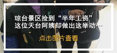 男子卖酱白菜赚了120元后被抓 法院判决其涉嫌刑事犯罪