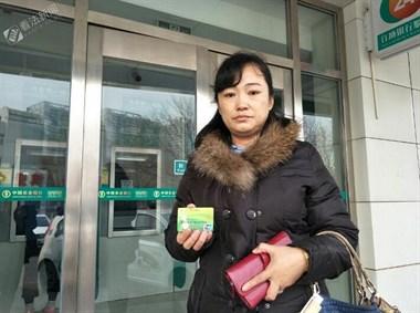 别人将银行卡遗留在ATM机内 市民误往里存6900元