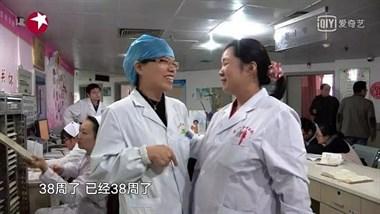 产科女医生悲催的生娃经历:手术室涌进30人围观
