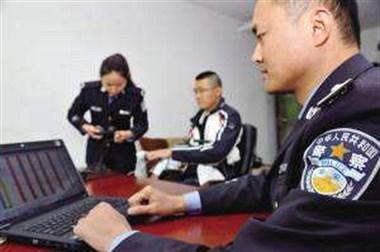 """听""""老板""""安排出纳转账30万,衢州警方6分钟追回全款!"""