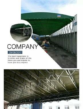 遮阳篷,移动篷,厂房活动篷,停车篷。