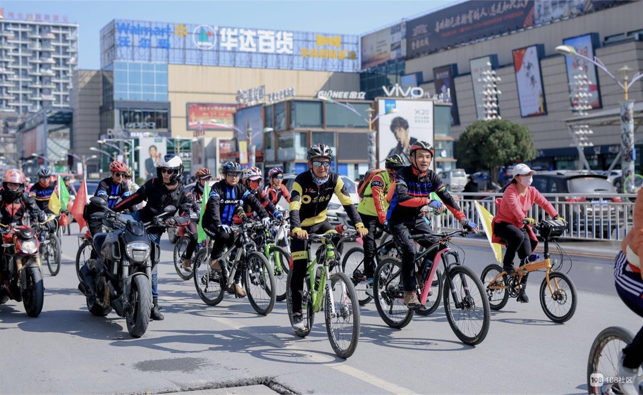 回顾|浙江路社区慰问活动,公益之行,共建和谐社会。
