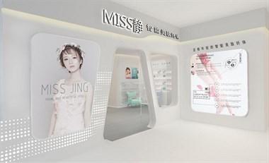 MISS静计划在2018年实现杭州30家直营连锁店布局规