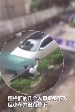衢州一小车突然加速冲撞施工地围栏,多人直接被带飞