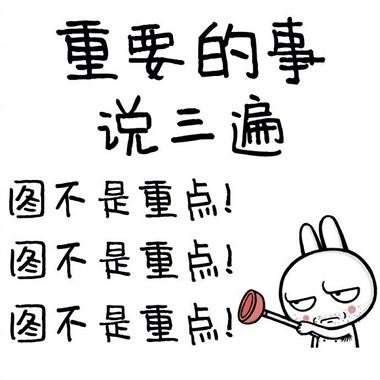 衢州市适合养龙虾吗
