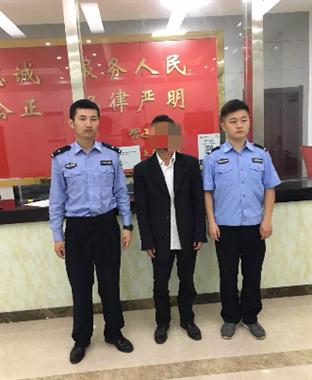 严打!昌江府附近4人卖淫嫖娼被抓 连老板都被落网了