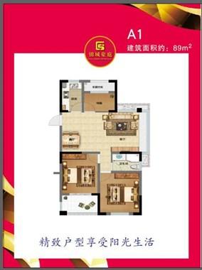 嘉善锦城豪庭最近好多人都在买这房子,到底怎么样?