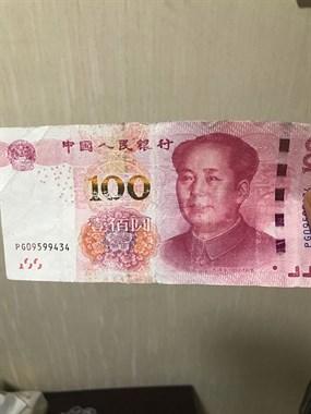 银行取出张褪色褶皱的百元大钞,越看越不对劲,是假的吗?