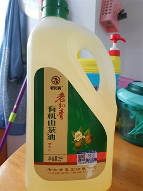 【转卖】老知青有机山茶油