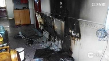 为催男友她放火烧了城西二苑房子!损失不过500却被判…