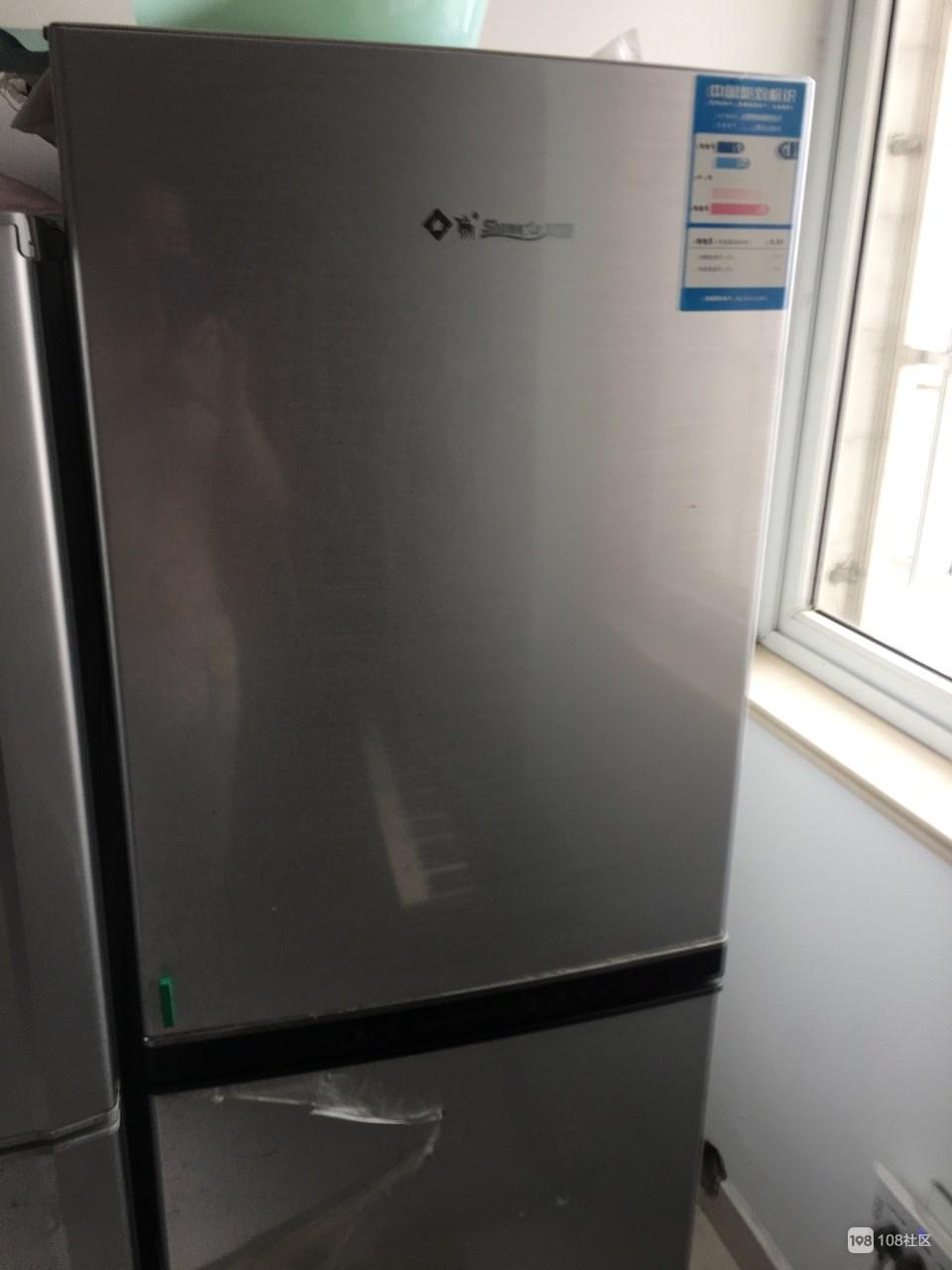 【转卖】冰箱出售。站地急卖。