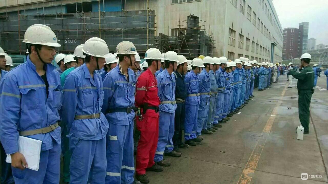 【招聘】大船集团