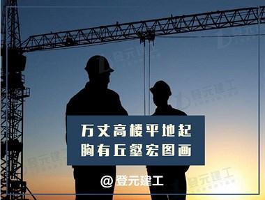 建筑造价预算学习溧阳建筑预算培训班。广联达软件。
