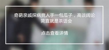 【最新】牛板金CEO王旭航被传唤,今起员工暂做休假安排