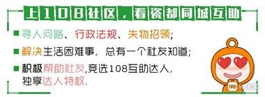 洪水过后农作物损失惨重 昌江区免费发放2万斤救灾稻种!