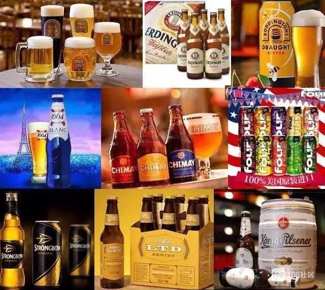 抖音啤酒节来安吉啦!7月20日盛大开幕!让我们一起嗨