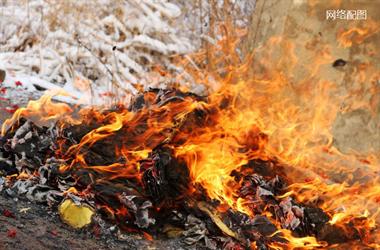祭祀时偷拿了邻居家的黄元,烧在自家坟堆前!回家后报应来了