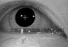 我对眼球震颤的相关理解
