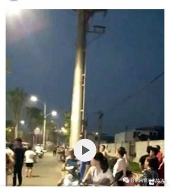 网传天台一男子爬电线杆触电坠落 谣言!谣言!