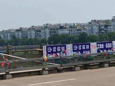 """衢州某大桥无形中打了这""""广告"""",社友:忍不住点赞"""