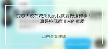 杭州女司机油门当刹车连撞17人,你踩刹车姿势可能也错的!