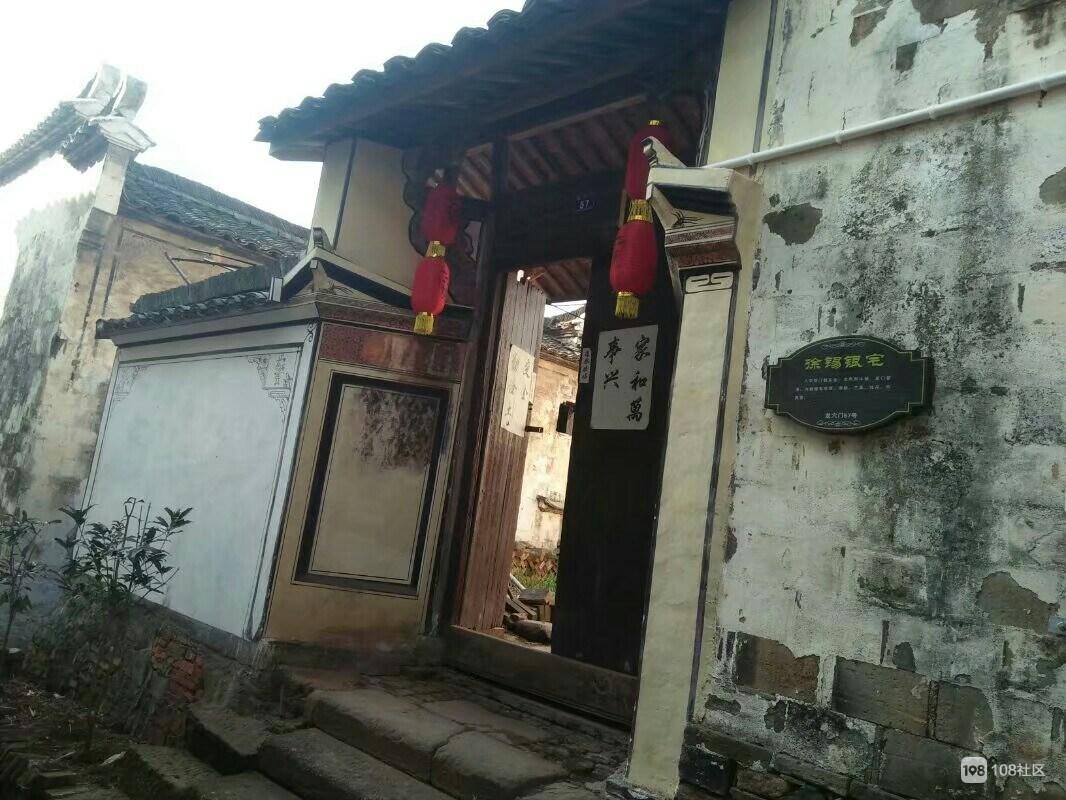 冬游龙游北乡(泽随古村落)