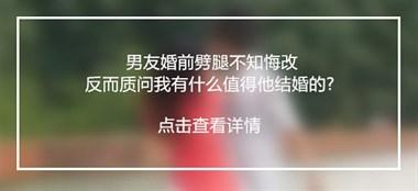 """台风""""温比亚""""明天登陆浙江,德清大风大雨!七夕""""泡汤""""?"""