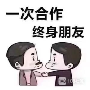 招吊机师傅(80T)
