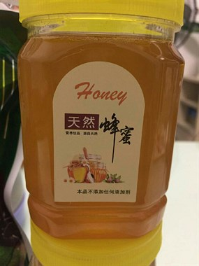 东北深山里的纯天然蜂蜜