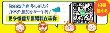 众埠50万涌山40万!乐平农村社友说:彩礼高是有道理的!