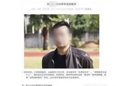 46岁小学教师涉嫌猥亵3女生:人被刑拘,曾当选优秀老师!
