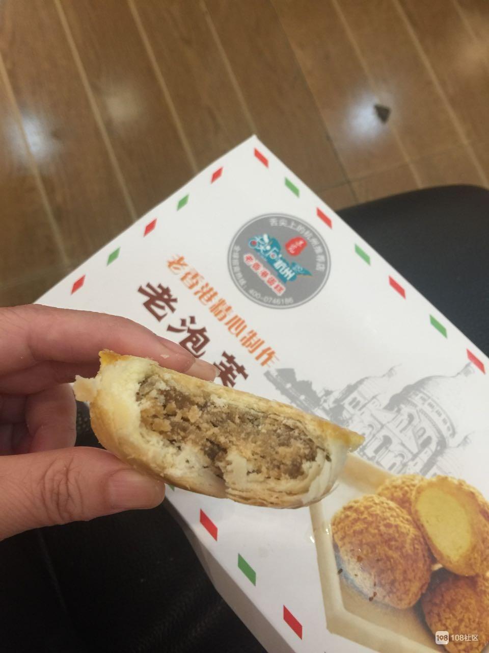 兴康南路买8个肉松饼,结果只有3个!这都能掉包?