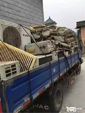 【求购】高价上门回收  二手废旧物品