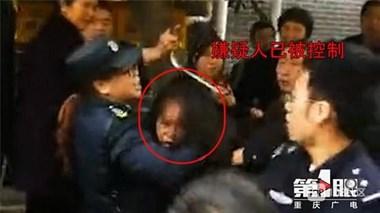 大妈在幼儿园门口砍伤14名儿童,被抓捕时遭市民围打