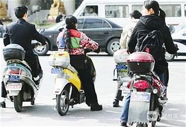 影响一大批瓷都人!骑电动车也要考驾照 收费不低想过有难度