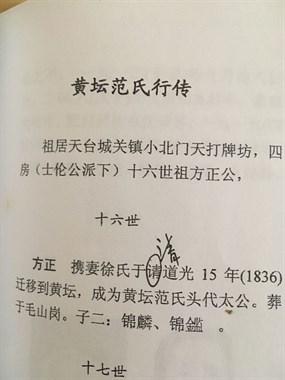 祖籍天台社友求问:龙川峡和后岸村可以玩什么 农家乐哪家好