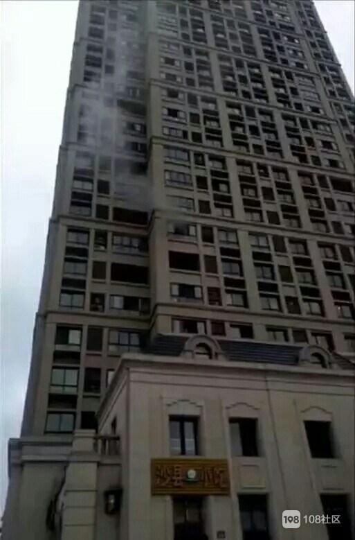 绍兴一高层发生火灾,母子二人被困!只因她把这个带回了家