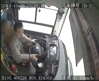重庆公交坠江原因公布:乘客与司机激烈争执互殴,致车辆失控