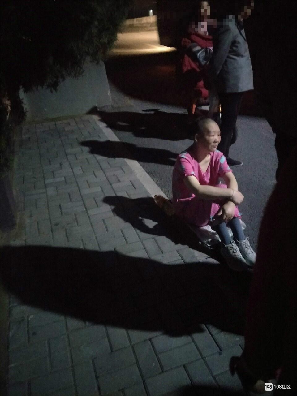 有人认识丰惠这女子吗?在道墟肖金,穿着短袖说回不去了
