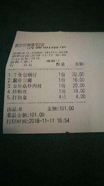 上虞锦鲤第5家!吃好再打包,免单98元!