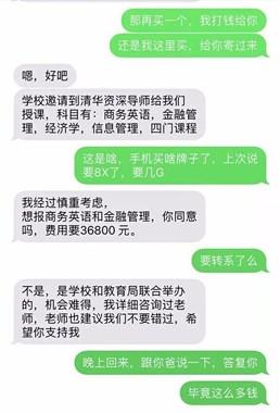 上虞公安紧急提醒!收到这样的短信千万不要相信!